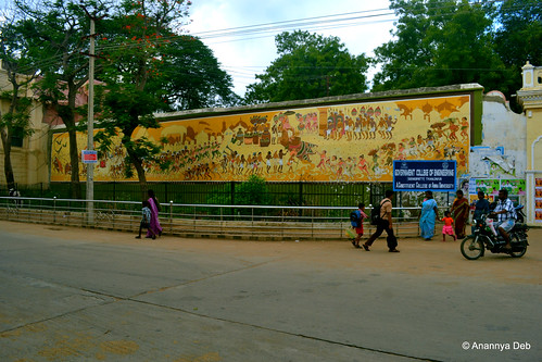 Thanjavur, August 2014