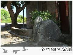 金門城石頭公婆-01