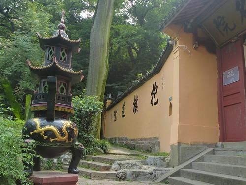 Zhejiang-Hangzhou-Montagnes-Nord (41)