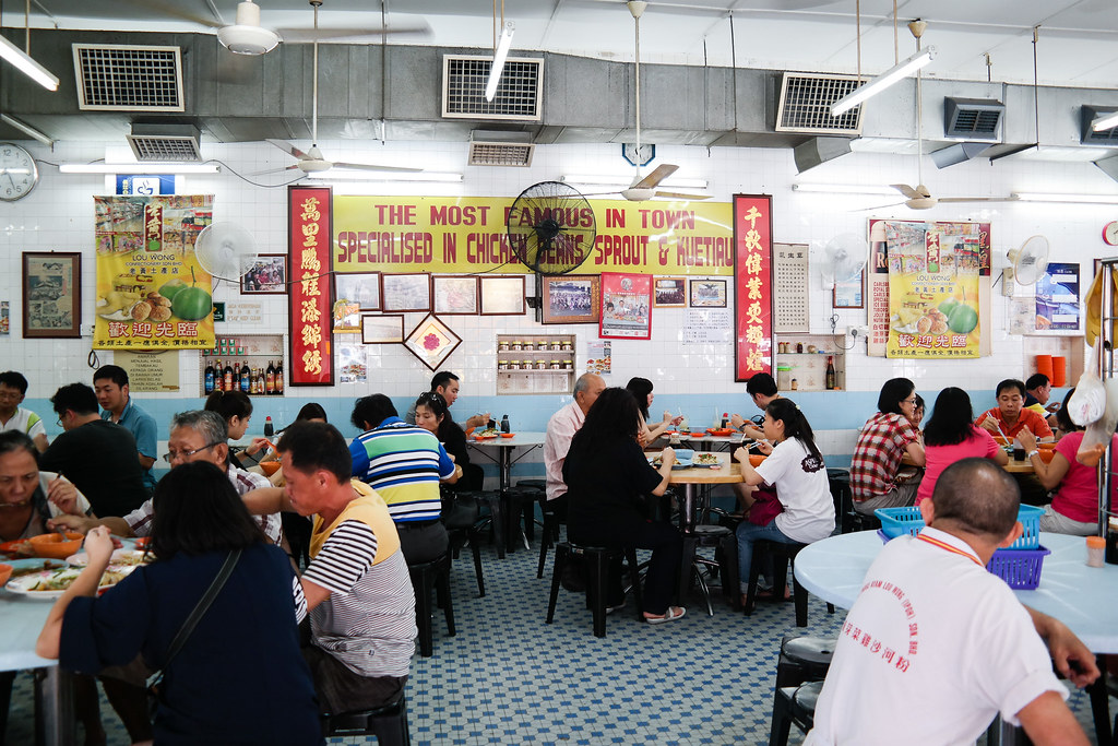 Ipoh Food Guide: The Crowd @ Lou Wong Bean Sprout Chicken