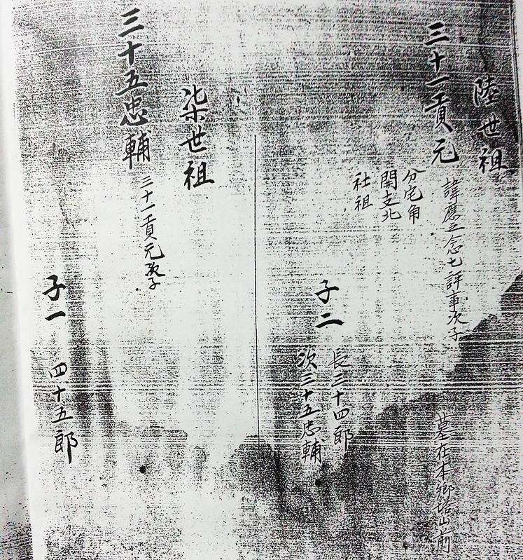 20140928_214815