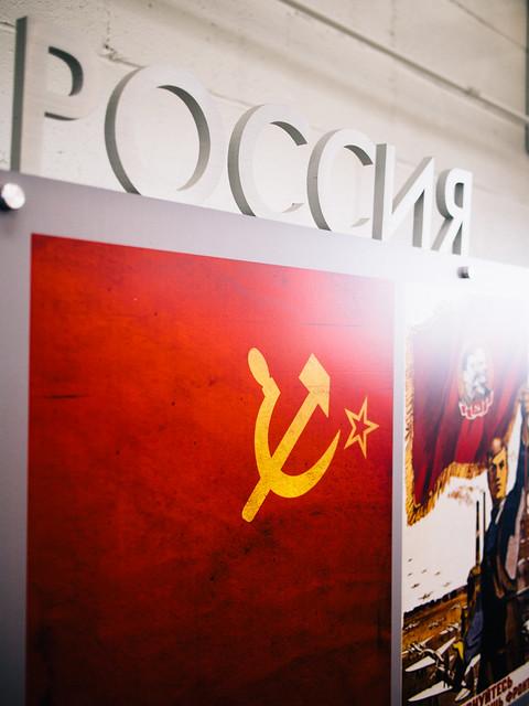 Header of Rossiya