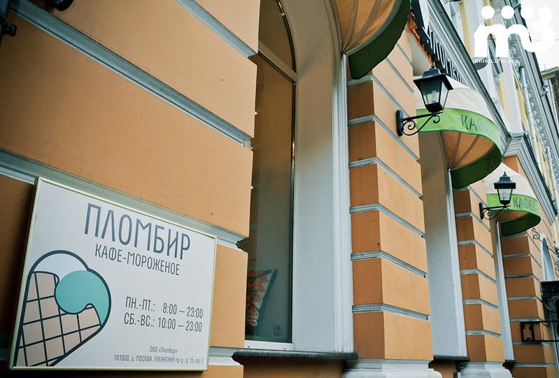 Plombir_MuseCube_ i.evlakhov@.mail.ru-17