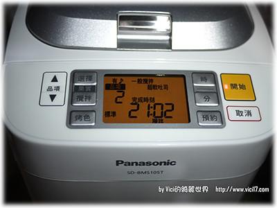 0527桂圓吐司921