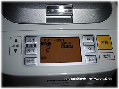 0527桂圓吐司917