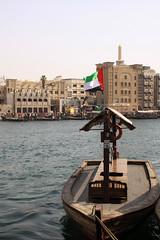 Deira - Old Dubai Port 2