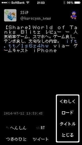 IMG_3583