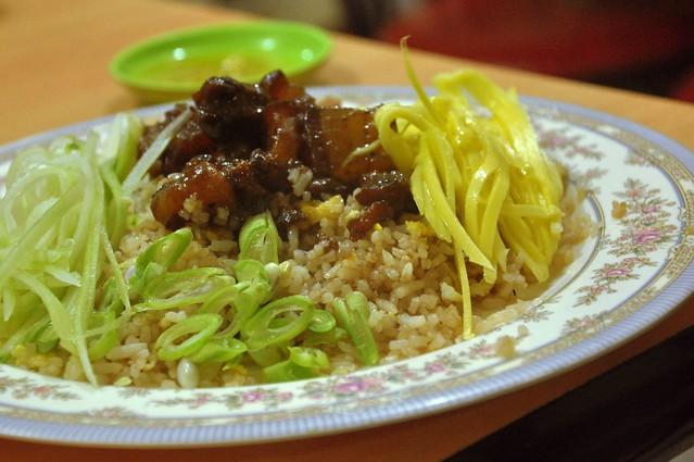 Baggoong Rice