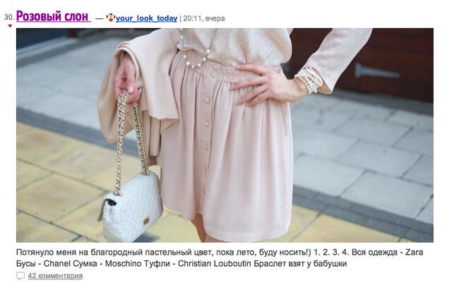 Снимок экрана 2014-07-29 в 12.07.36