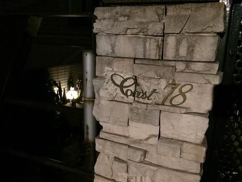 会場は隠れ家レストラン@エビベジの会