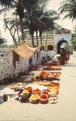 Nepal 1998