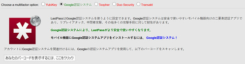 secure_google