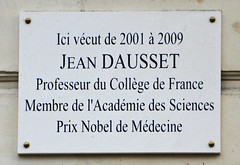 Photo of Jean Dausset marble plaque