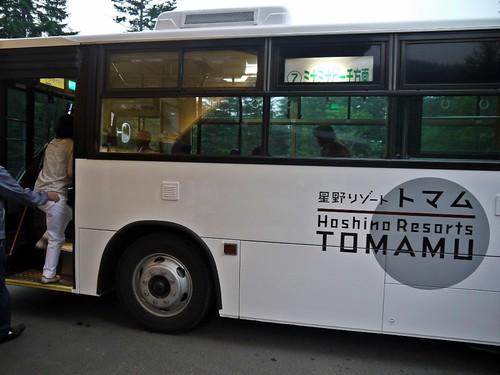 Hoshino Resort, Tomamu
