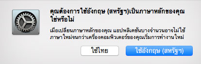 mac-413