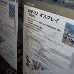 FF2014-15
