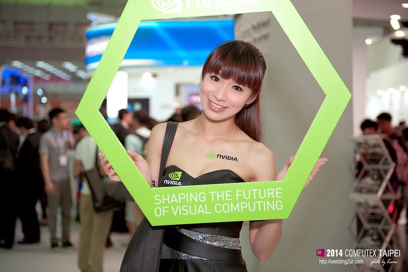 2014 computex Taipei SG30