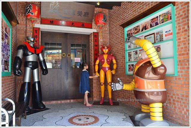 宜蘭市駿懷舊餐廳001-DSC_7543