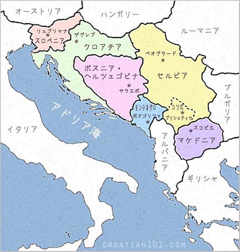 旧ユーゴスラビアの国々の地図