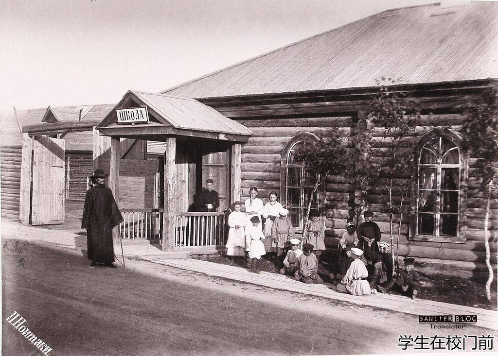 1891年萨哈林岛32