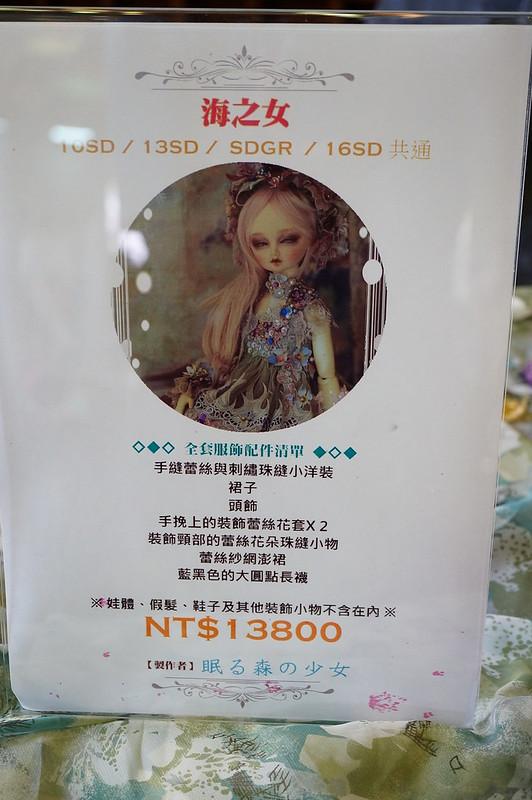 011-DSC02226