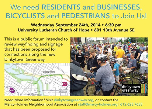 Dinkytown Greenway community meeting postcard