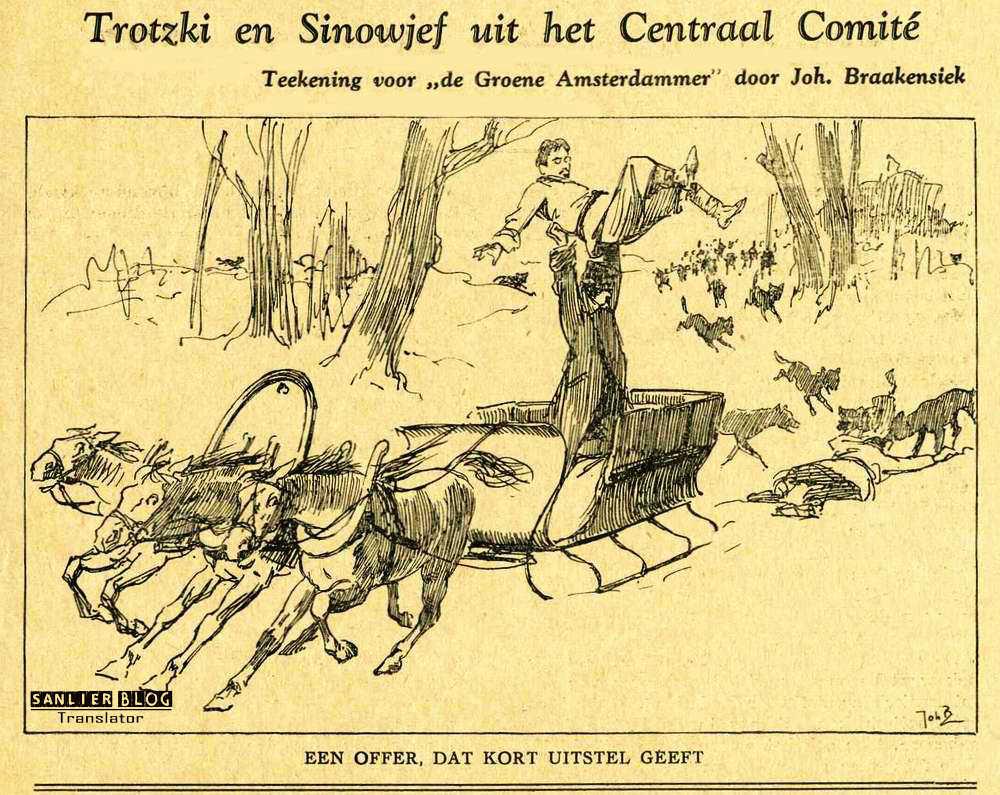 关于托洛茨基的宣传画14