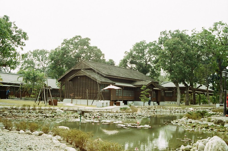 檜意森活村