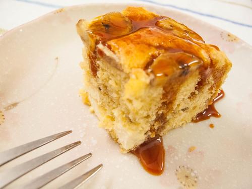 019 Caramel Cheese Cube Banana Cake