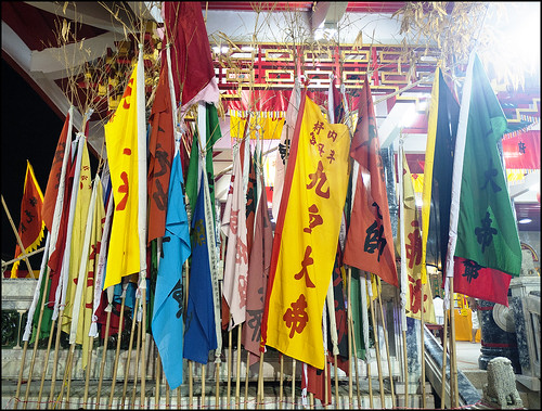 Flags at Kathu shrine
