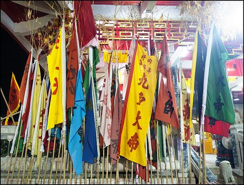 Flags at Kathu shrine