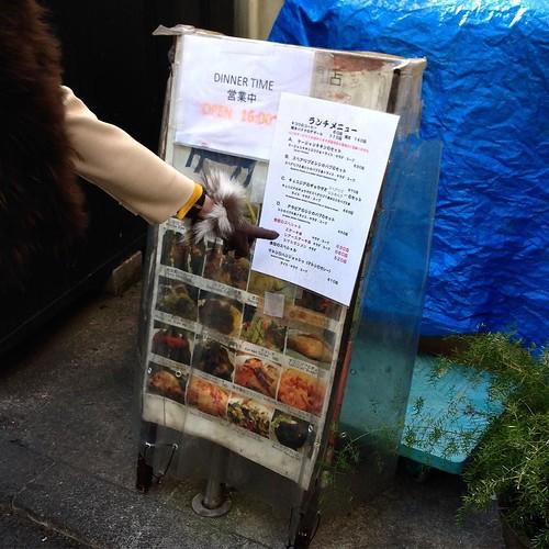 セットメニューが600円台って、やっす!