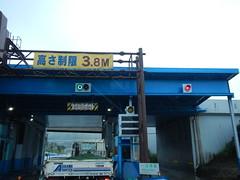 DSCN3328