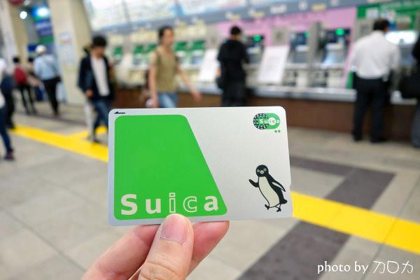 03日本東京新宿車站suica卡
