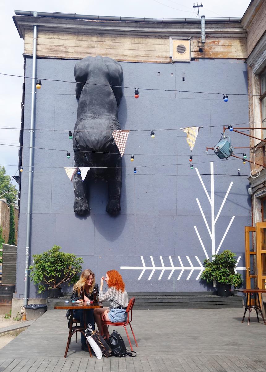 Kanepes cultural center Riga black lion
