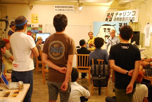140719 大名古屋自転車風俗展示会2014夏
