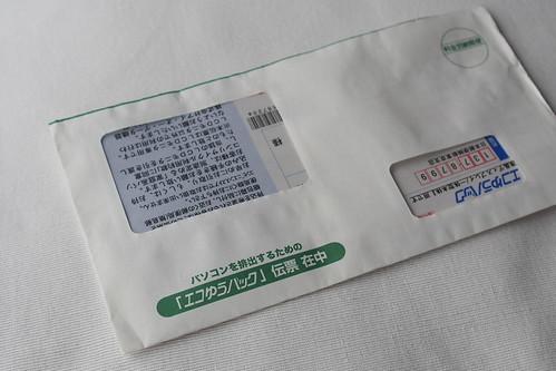 P7273454