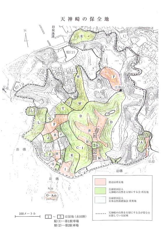 虛線內範圍為欲保護之天神崎地區,約180000平方公尺(翻拍自天神崎自然保護運動40週年特刊)