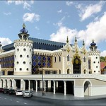 Экскурсия театры в Казани