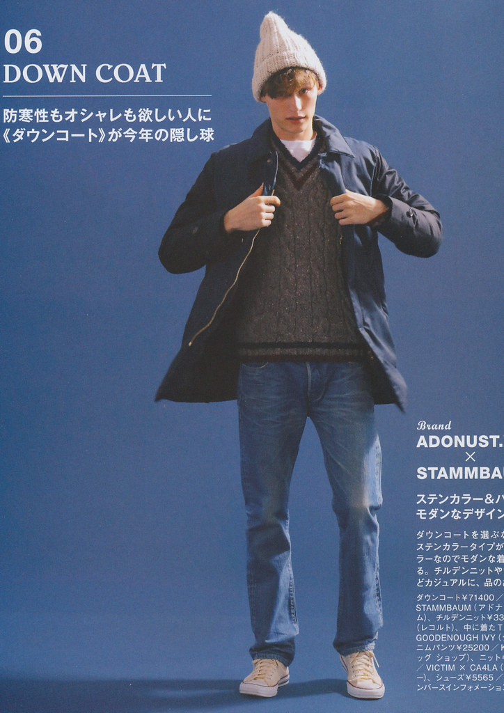 Adrien Volkov0006(men's FUDGE vol.60 March 2014)