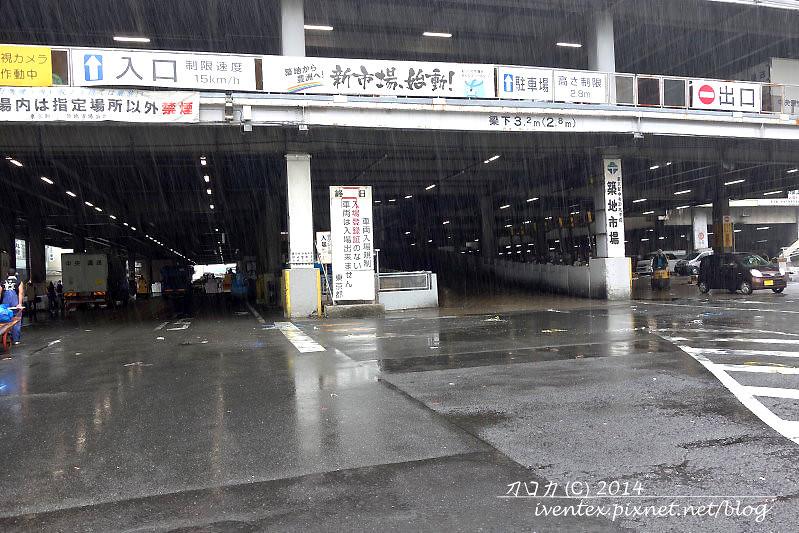 11日本東京築地市場
