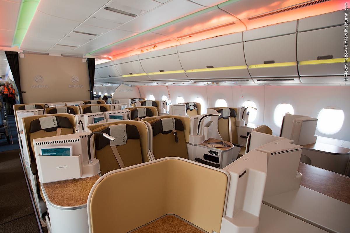 2014.08.12_SVO_A350-281