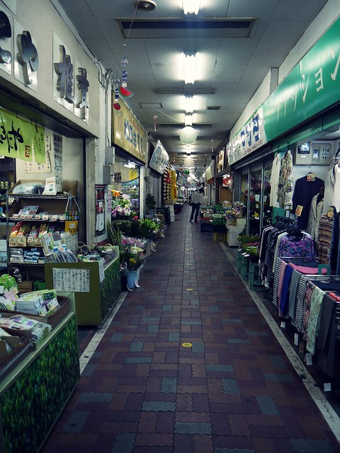Beppu Market