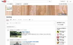 kojodanjp - YouTube