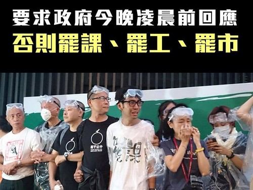 12香港警察がデモを行った群衆