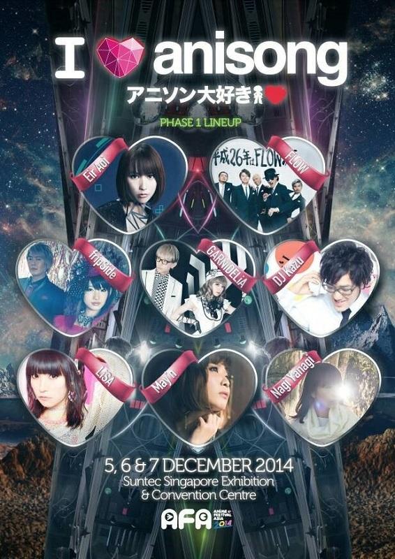 AFA 2014 I Love Anisong Mega Anime Music Festival