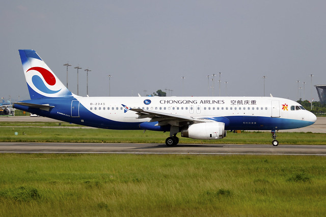 B-2345 | Chongqing Airlines | Airbus A320-233 | CAN