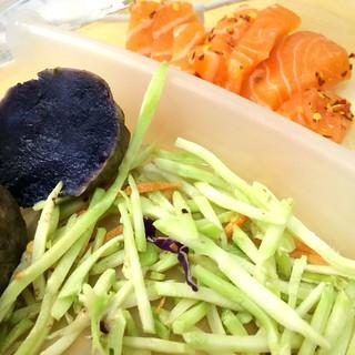 Salmon sashimi and slaw