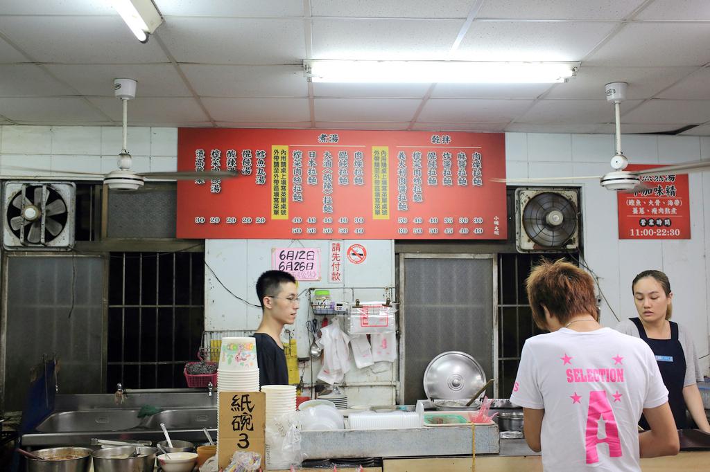 20150614-4台南-拉麵專賣店 (3)