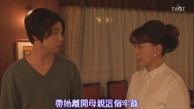 ([TVBT]Platonic_EP_02_ChineseSubbed.mp4)[00.36.10.34]